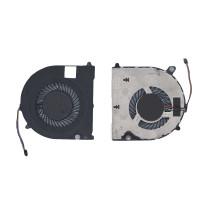 Вентилятор (кулер) для ноутбука HP EliteBook 840 850