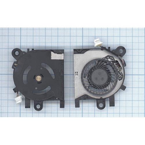 Вентилятор (кулер) для ноутбука HP EliteBook Folio 1040 G1 маленький