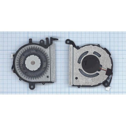 Вентилятор (кулер) для ноутбука HP EliteBook Folio 1040 G3 (левый + правый)