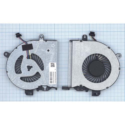 Вентилятор (кулер) для ноутбука HP ProBook 450 G3 470 G3
