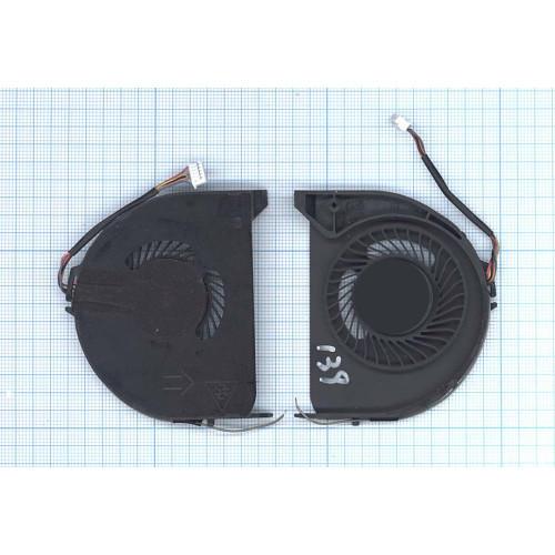 Вентилятор (кулер) для ноутбука Lenovo IBM ThinkPad T440 T440i T440s T450 T450s VER-2