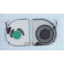 Вентилятор (кулер) для ноутбука Lenovo IdeaPad U330P U330T U330