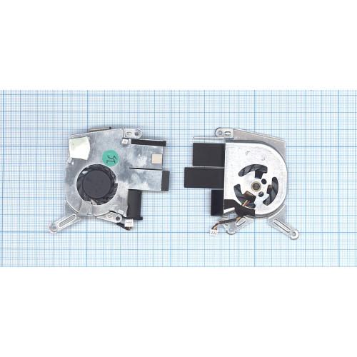 Вентилятор (кулер) для ноутбука Lenovo S10-2 VER-3 (с крышкой)