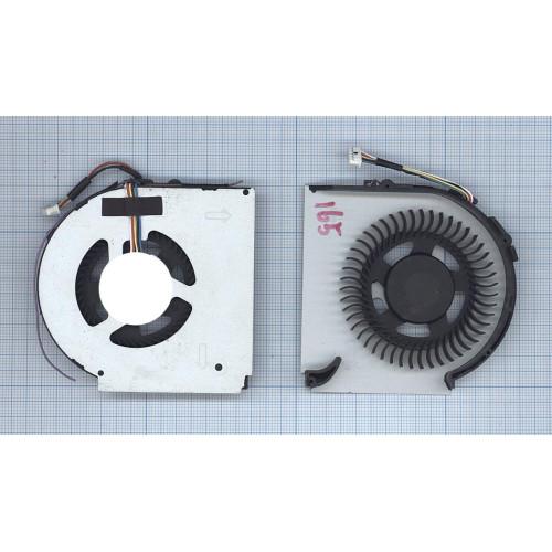 Вентилятор (кулер) для ноутбука Lenovo Thinkpad L440 L540