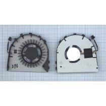 Вентилятор (кулер) для ноутбука Lenovo Thinkpad S3 S5-S531 S440 S3-S431